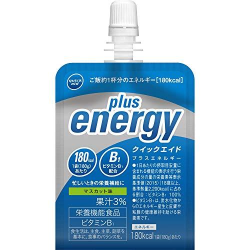 クイックエイド プラスエネルギー 180g ×30袋 [ 180kcal マスカット味 栄養機能食品 ゼリー飲料 パウチ ]