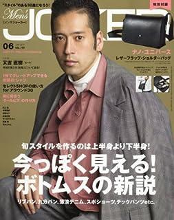 Men's JOKER6月号