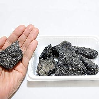 コケのインテリア コケリウム テラリウム コケリウム 石 天然石 天然黒溶岩石SS (形状お任せ、パック詰め)