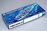 Trumpeter 1/350 Scale Russian Severomorsk Udaloy Class Destroyer