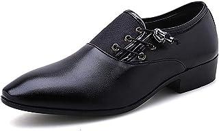[PIRN] ビジネスシューズ メンズ 紳士靴 オシャレ かっこいい ブラック ブラウン フォーマル 新生活 リクルート 冠婚葬祭 通学 通勤 結婚式 新生活 卒業式 入園入学 就職 就活 営業マン ローカット カジュアルシューズ