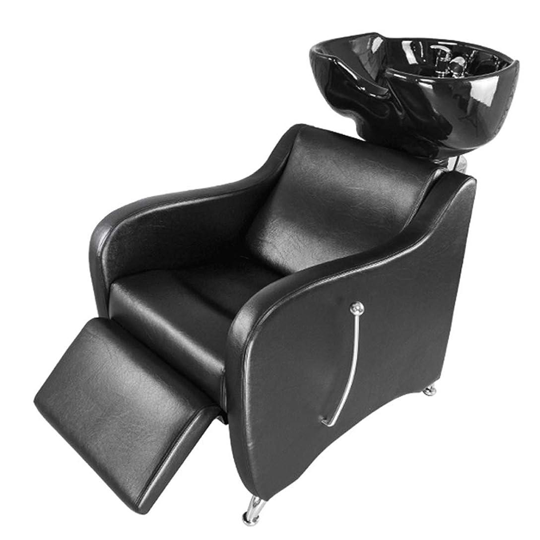 洗う羨望航空シャンプーの理髪師の逆洗の椅子、陶磁器のシャンプーボールの流しの椅子の鉱泉の美容院の調節可能な毛の洗浄ヘッドベッド