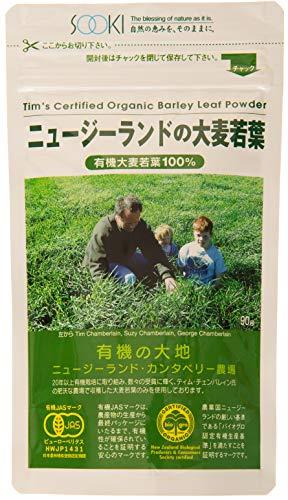ソーキ ニュージーランドの大麦若葉 有機大麦若葉100% 90g