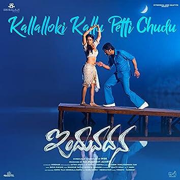 """Kallaloki Kallu Petti Chudu (From """"Induvadana"""")"""
