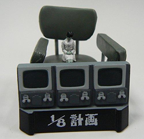 ウルトラ怪獣名鑑 シークレット 1/8計画 モノクロver.