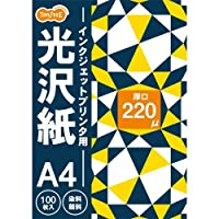 TANOSEE インクジェットプリンタ用 光沢紙 A4 1冊(100枚)
