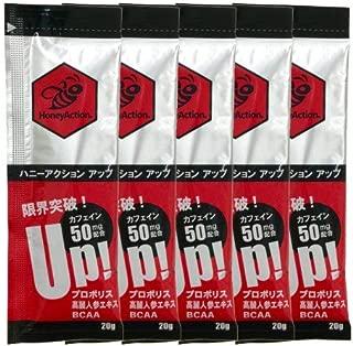 【雅蜂園】HoneyAction:ハニーアクションアップ 5包セット