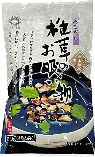 大分産椎茸のお吸物(あごだし)6.9g×6袋【化学調味料・保存料無添加】松岡椎茸