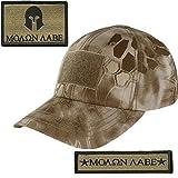 Kryptek-Nomad Tactical Patch & Hat Bundle (Molon Labe)
