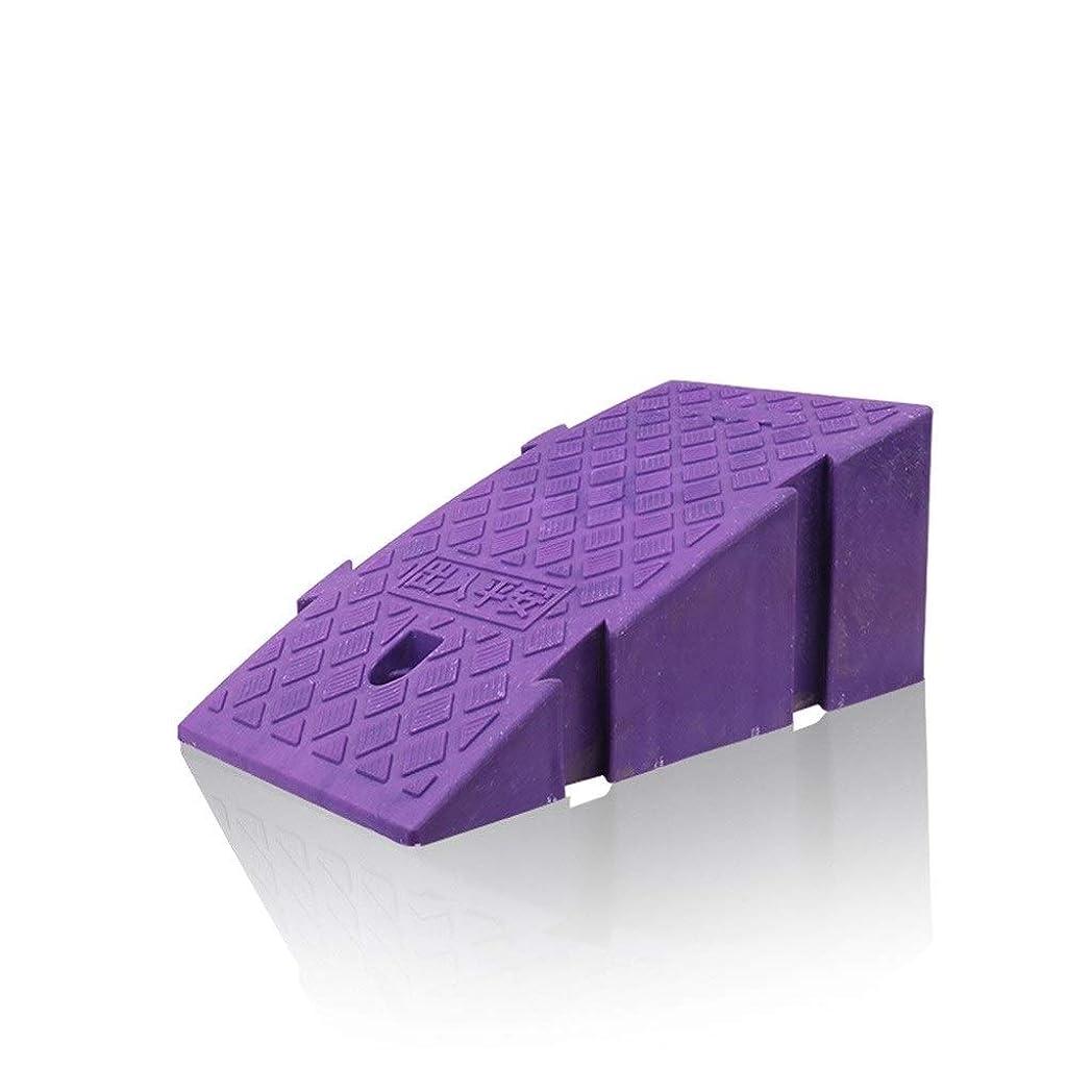 農村ダム十年サービス傾斜路、プラスチックの厚くなった三角形のパッド店スーパーマーケット車椅子傾斜地家のガレージオートバイの傾斜路 (Color : Purple, Size : 25*45*16CM)