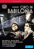 Ciro Di Babilonia [DVD] [Import]