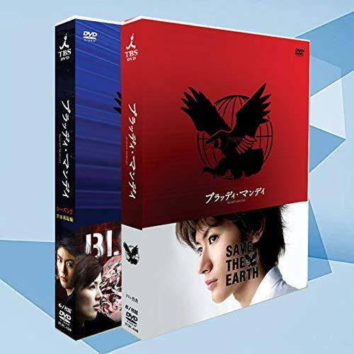 三浦春馬 dvd 日本ドラマ 血の月曜日Bloody Monday dvd 1 + 2 「ブラッディ・マンデイ」dvd 「血の月曜日」 全20話を収録した14枚組DVD-BOX