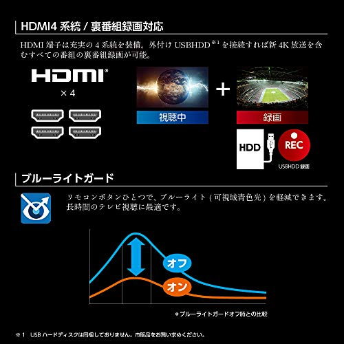 ドウシシャ(DOSHISHA)『』オリオン55型4Kチューナー内蔵液晶テレビ日本品質HDR対応BS4K110度CS4K地デジBSCSチューナー搭載外付けHDD録画対応(裏番組録画対応HDMI4系統ブルーライト軽減OL55XD100A