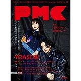 ぴあMUSIC COMPLEX(PMC) Vol.19 (表紙:YOASOBI) (ぴあ MOOK)