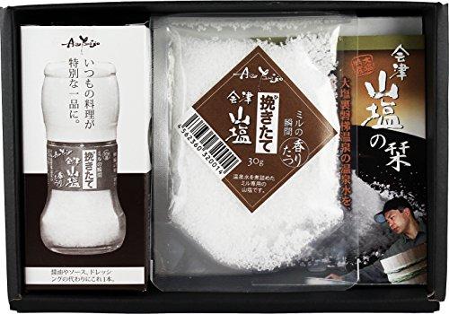 会津ギフト Gift from AIZU. 会津山塩セット
