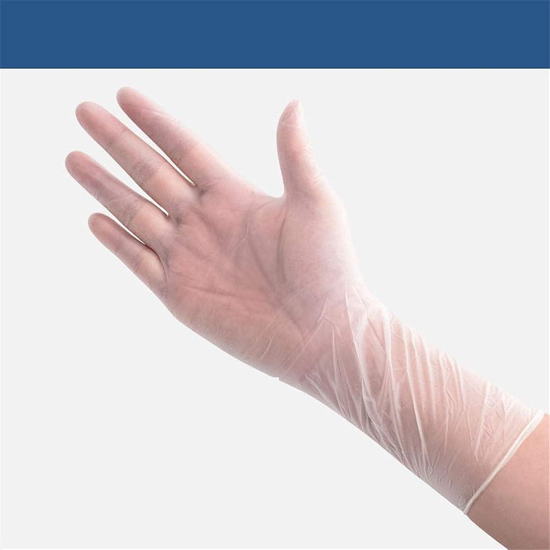 BTXXYJP キッチン用手袋 手袋 作業 食器洗い 炊事 掃除 園芸 洗車 防水 手袋 (100 Packs) (Color : Pvc 100pcs, Size : M)