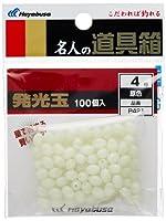 ハヤブサ(Hayabusa) 発光玉 ハード100入 原色 P421-1