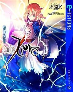 Fate/Zero 4巻 表紙画像