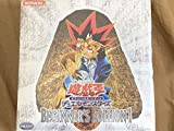 遊戯王オフィシャルカードゲーム OCG デュエルモンスターズ ビギナーズエディション 1 BEGINNER'S EDITION 1 ボックス 絶版
