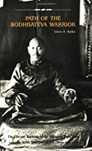 Path of the Bodhisattva Warrior: The Life and Teachings of the Th (1987-09-16) [Paperback]
