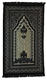 Ilkadim Türkischer Gebetsteppich 115 x 68cm Seccade Namazlik Sajada Sedschade (schwarz Gold)