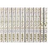 美少女戦士セーラームーン 完全版 コミック 1-12巻セット (KCピース)