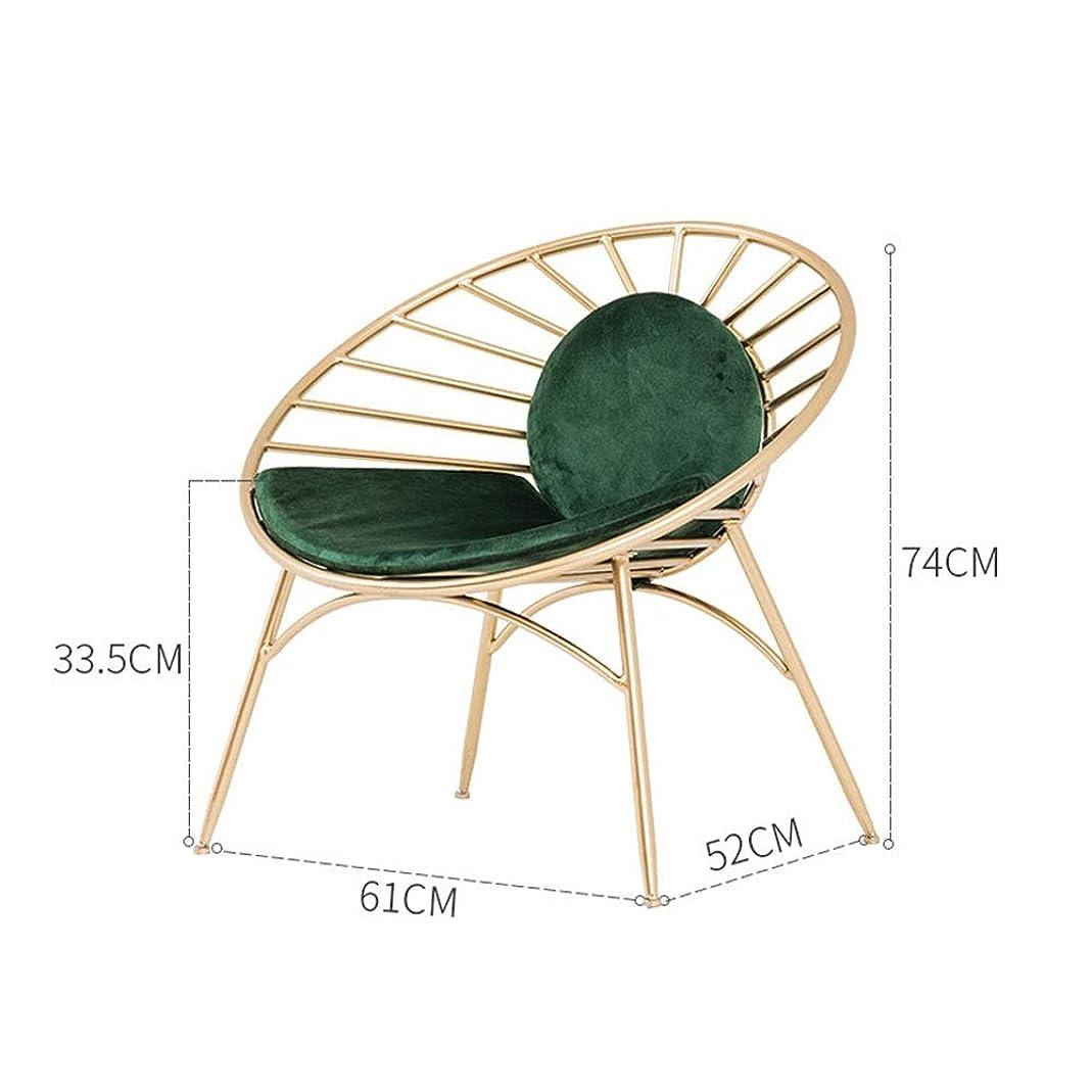 危険フラップ火山学LWT チェア 北欧モダンミニマリスト錬鉄製の椅子レイジーソファーチェア (Color : Green)