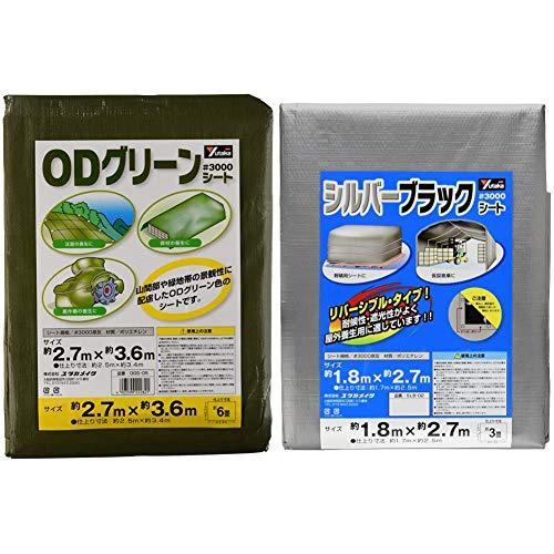 Yutaka Make #3000 OD Green Sheet 9.9 x 11.8 ft (2.7 x 3.6 m), OGS-05 & Yutaka Sheet #3000 Silver/Black Sheet 1.8 x 2.7 inches (1.8 x 2.7 mm) SLB02 [Set Purchase]