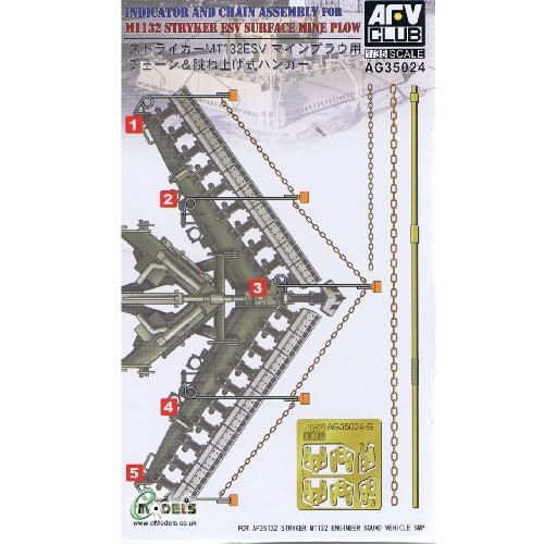 AFV Club 1:35 - M1132 Styker Chain & spring Hanger - AFVAG3524
