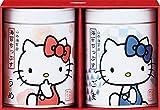 × はろうきてぃ 海苔ちっぷす 味つけ海苔 2缶 詰め合わせ (うめ/ごま) 九州有明海産 国産 のり 海苔 ギフト 内祝 仏事 家庭