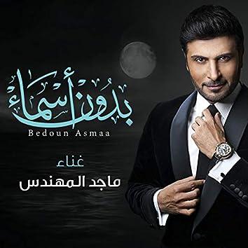 Bedoun Asmaa