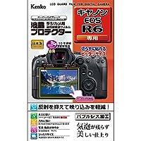 Kenko 液晶保護フィルム 液晶プロテクター Canon EOS R6用 日本製 KLP-CEOSR6