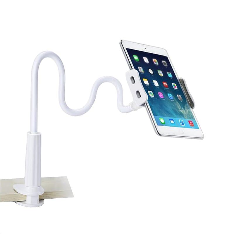 好戦的な抵抗力がある株式AKEIE スマホ & タブレット スタンド or ホルダー 4?10.5インチ対応 フレキシブルアーム付き 4?10.5インチ for iphone ipad mini ipad air2 REGZA Xperia Galaxy SONY Kindle (ホワイト)
