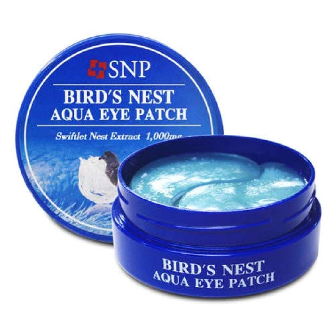 たぶん教育する落花生SNP BIRD'S NEST AQUA EYE PACTH 60