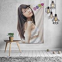 Tapestry Faisumi Arimura Movie Poster Interior Stylish Wall Hanging Wall Decor Multi-functional Decorative Cloth Fabric Decorative Supplies Decorative Art Rejuvenating Room Window Curtain Housewarming Celebration 150 x 100 cm