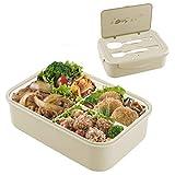 N/S Bento Boxen für Kinder und Erwachsene-1000ml, Lunchbox mit Fächern BPA frei, Eingebautes Besteck, Erwachsene Picknick Ausflug Fitness Auslaufsicher Mikrowelle Brotdose (Khaki)