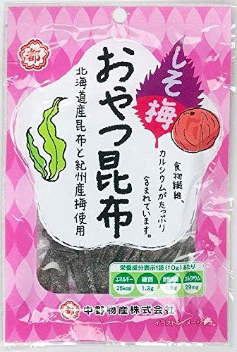 中野物産 しそ梅おやつ昆布 10g ×30袋(3箱×10袋)