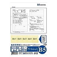 薦田紙工業MP-374 履歴書用紙B5 【まとめ買い10個セット】