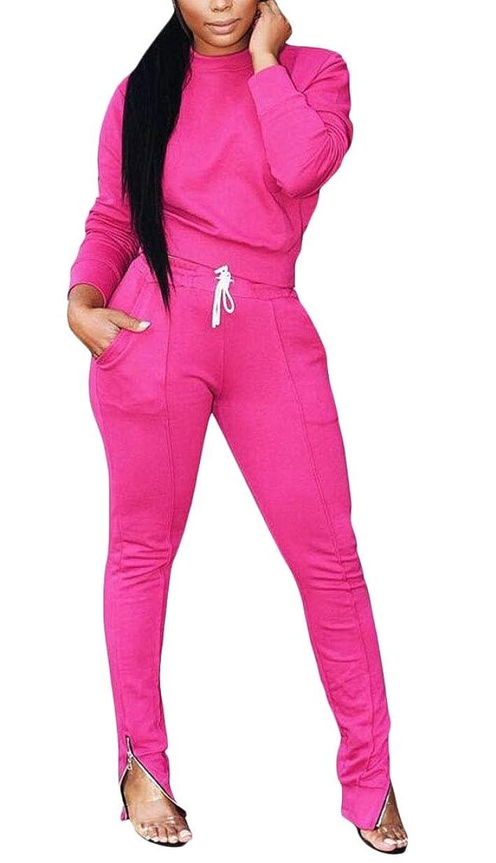 め言葉余韻検出可能女性のスポーツスーツアクティブトップボトムスウェットシャツパンツ2ピース衣装