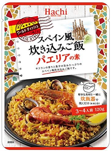 ハチ食品『ワールドディッシュ スペイン風炊き込みご飯 パエリアの素』