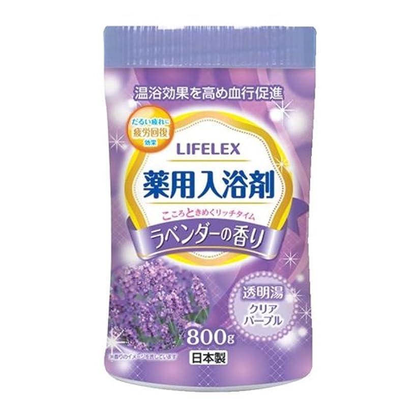 代表する香ばしい回復するコーナンオリジナル 薬用入浴剤 800g ラベンダーの香り