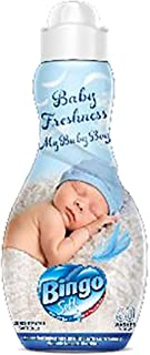 Bingo Soft Concentrate My Baby Son, 1440 ml (Pack of 1)