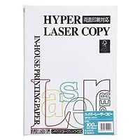 伊東屋 ハイパーレーザーコピー A4 100g HP101 ホワイト