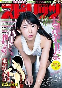 週刊ビッグコミックスピリッツ 167巻 表紙画像
