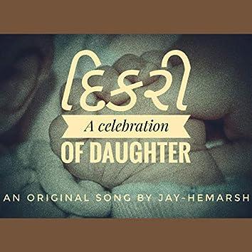 'Dikri' (Celebration of Daughters)