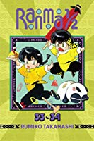 Ranma 1/2 (2-in-1 Edition), Vol. 17 (17)