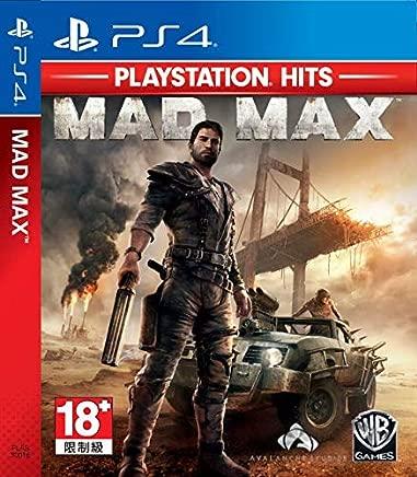 Mad Max Playstation Hits - Playstation 4