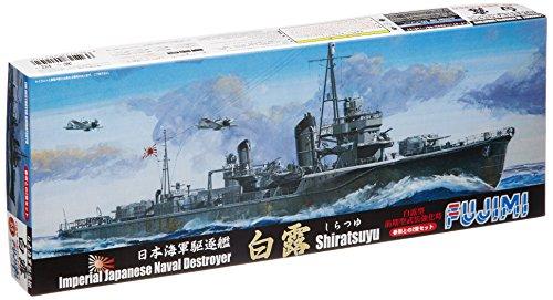 1/700 特シリーズ No.55 日本海軍駆逐艦 白露型駆逐艦 白露 春雨 2隻セット