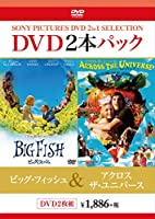 DVD2枚パック  ビッグ・フィッシュ コレクターズ・エディション/アクロス・ザ・ユニバース(1枚組)