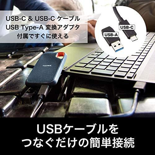 『SanDisk SSD 外付け 1TB USB3.2Gen2 読出最大1050MB/秒 防滴防塵 SDSSDE61-1T00-GH25 エクストリーム ポータブルSSD V2 Win Mac PS4 5年保証 エコパッケージ』の5枚目の画像